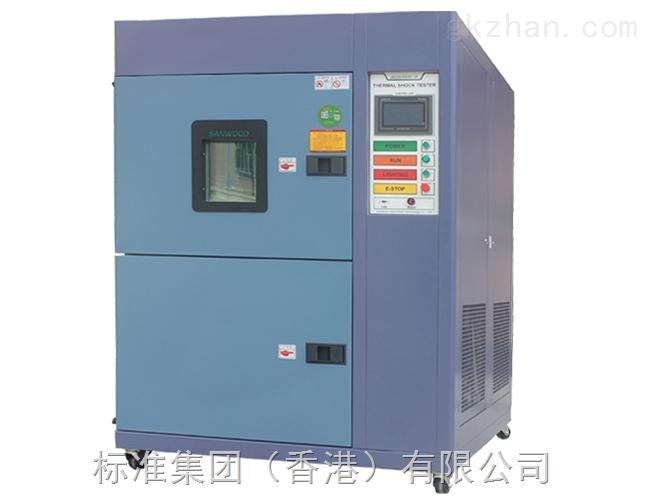 高低温湿热试验箱/高低温冲击试验箱