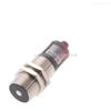 BUS M30E2-PWX-20/130-S92K-G1高压传感器