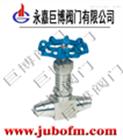 J61Y/W高温高压对焊针型阀