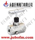 J93W/H卡套式针型阀