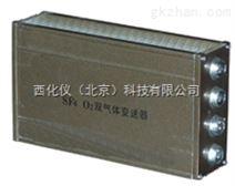 西化仪SF6气体氧气体变送器 型号:ck04-NSD-2500/SB-35库号:M224931