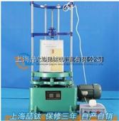ZBSX-92A顶击式振筛机/电动振筛机/ZBSX-92A两用振筛机