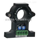 霍尔开口式开环电流传感器AHKC-KDA