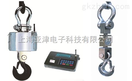 吊秤闵行区电子秤炼钢计量10T无线打印吊秤