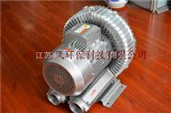 YX-41D-2中国台湾高压旋涡鼓风机