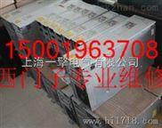辽宁西门子6SE7024 cuvc无显示现场维修