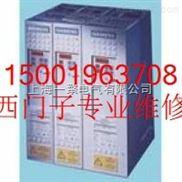 淄博变频器6SE7026型号CUVC炸坏维修