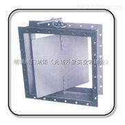 动矩形蝶阀 上海明珠阀门集团 专业生产的蝶阀厂家