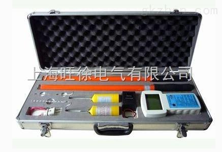 HXY-2 SF6数字核相仪