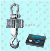OCS-XC-MCOCS-XC-MC32吨电子吊秤