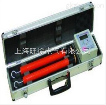 DHX指针式高压语音核相仪