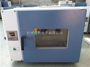 杭州聚同真空干燥箱DZF-6050系数及安装调试