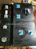 FBMD防腐照明动力配电箱厂家生产