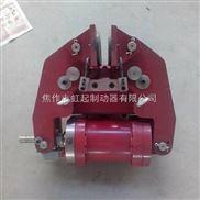 SB(YQP)安全制动器|架桥机配套专用|