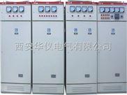 GGD-交流低压配电柜