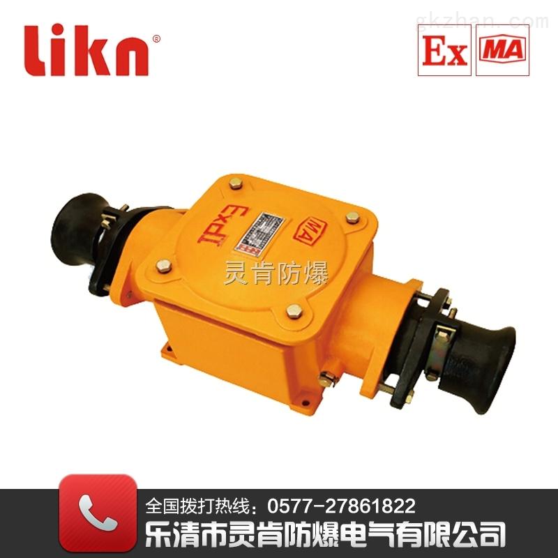 bhg1-400/10kv-2g高压接线盒