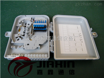 FTTB光缆分纤盒32芯光缆分纤箱【外贸】