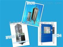 IPX34雨水测试箱|防淋雨实验箱
