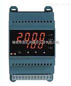 导轨式模糊PID温控器