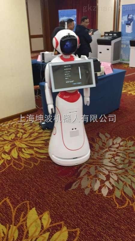 银行服务机器人价格