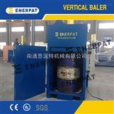 了解废机油桶压扁机工作效率