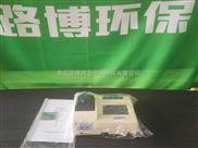 LB-CN-甘肃地区LB-CN COD/氨氮 二合一型多参数水质检测仪