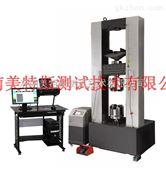 新款UTM-5105型微机控制万能材料试验机材料万能试验机