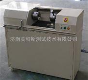 微机控制材料扭转试验机500N线材扭转试验机