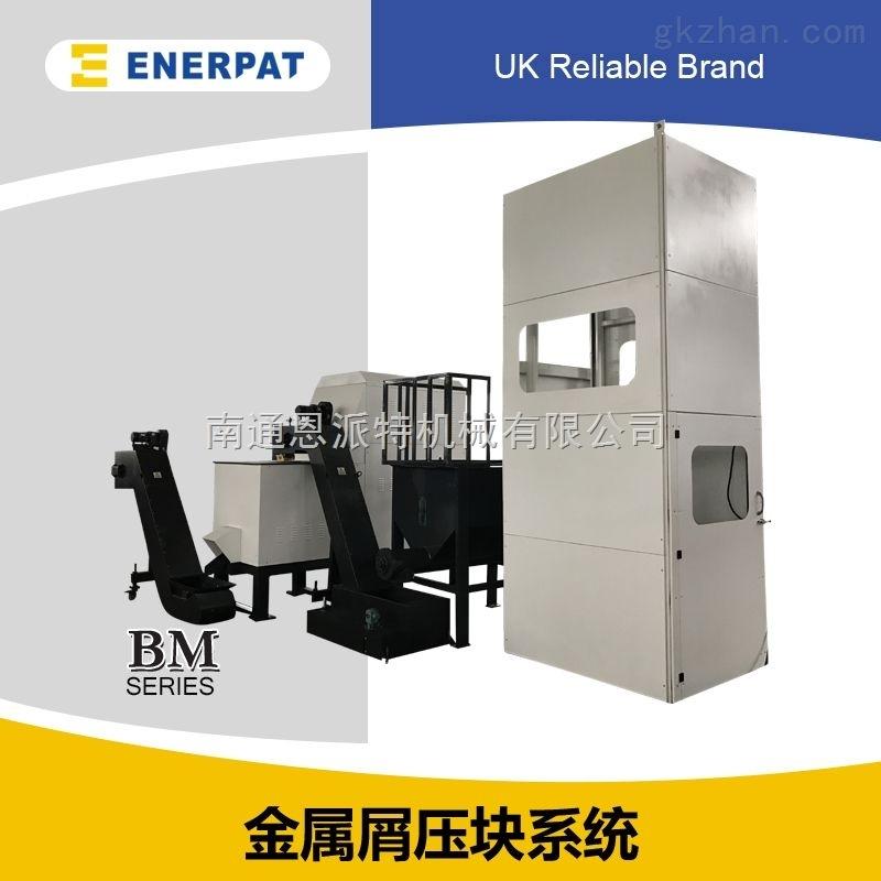 性能稳定生铁屑压块机,产量高