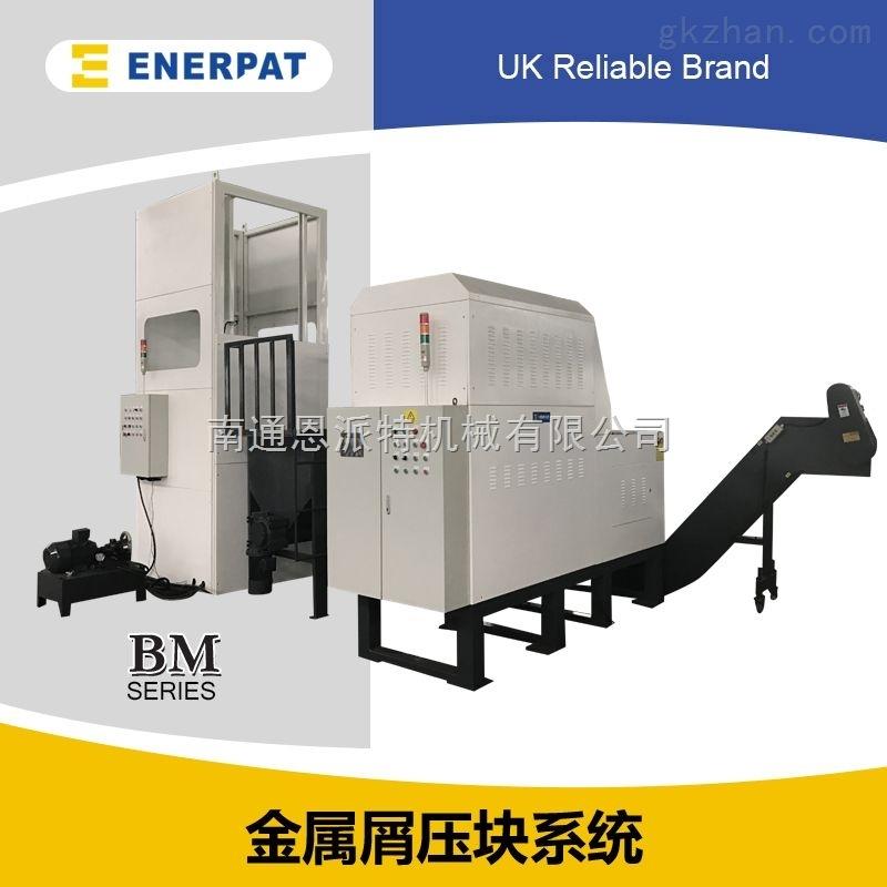 全自动卧式铜屑压块机,专业供应商
