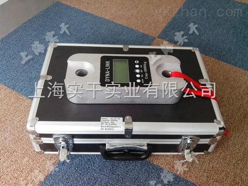 无线测力计遥控式