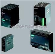 西门子SITOP稳压电源6EP1457-3BA00