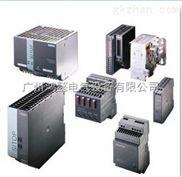 6ES75050RA000AB0-西门子S7-1500电源60W