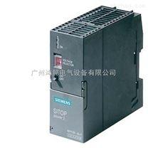 西门子SITOP电源UPS1100/24VDC/1.2A