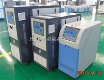 辊筒控温机,橡胶硫化油加热器