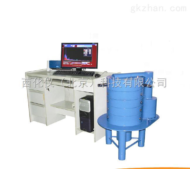 西化仪ZXJ供低本底多道γ能谱仪型号:BH52-HD-2001  库号:M183639