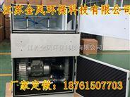 江蘇生産廠家*5.5kw固定式吸尘器