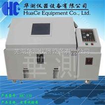 上海盐雾试验箱专业制造商 华测仪器 规格齐全