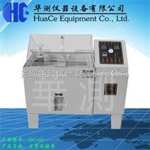 上海盐雾试验箱 可批发采购 华测仪器