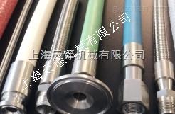 进口软管DK-LOK调压阀各类液压产品