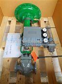 进口气动薄膜头 费希尔667-40调节阀执行器fisher阀门执行机构