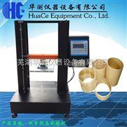 山东多功能微机控制纸管抗压测试仪