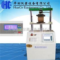 山东纸管压力机型号参数  纸管抗压机操作原理