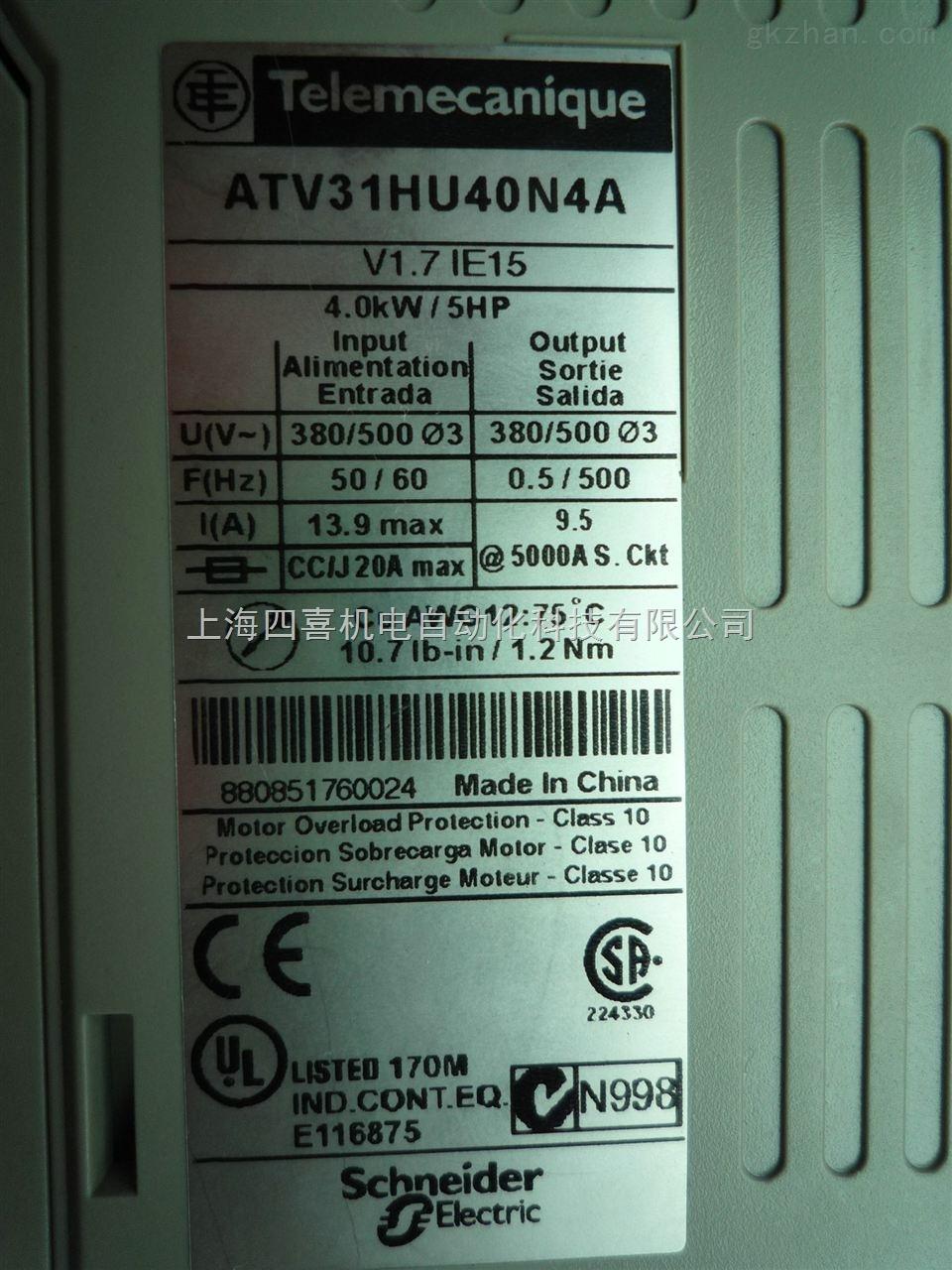 施耐德ats48c17q软启动器上电报sof故障维修