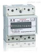AT28W-7H3网络电力仪表