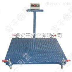 便携式地磅可移动便携式地磅 移动地磅称生产厂家