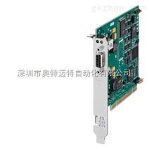 6GK1561-3AA02西门子CP5613通讯处理器