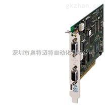 6GK1561-4AA01西门子PCI 卡,CP5614A2通讯处理器
