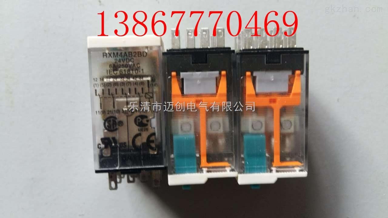 摘要:施耐德rxm可插拔式中间继电器产品报价找迈创