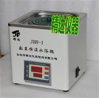 JHH-1一次成型数显单孔恒温水浴锅